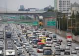 거리두기 완화 첫 주말부터 북적, 차량 몰려 꽉 막힌 고속도로