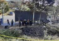 불 탄 산불감시초소에서 시신 발견…신원 확인 중