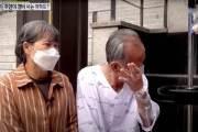 文, 당선전 살던 아파트 경비원 암투병에 화분·격려글 전달