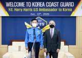 [단독]정부, 中눈치 봤나…해리스 韓해군기지 방문 퇴짜놨다
