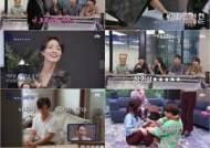 '장르만 코미디' 안영미, 참신한 19금 아이디어 '웃음 관통'
