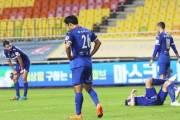 명가의 굴욕...수원 삼성, 가까스로 K리그1 잔류