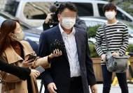 '옵티머스 연루' 스킨앤스킨 회장 연락두절…동생만 영장심사