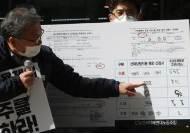 "CJ택배기사 산재제외신청서 대필 확인…근로복지공단 ""직권 취소"""