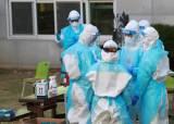 [속보]코로나 신규 76명, 나흘 째 두자리…지역발생 50명