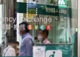 은행 대출 고객 절반은 신용등급 1등급…78%는 고신용자