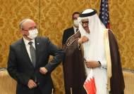 이스라엘‧바레인 수교 합의 … 걸프 아랍국 중 두번째