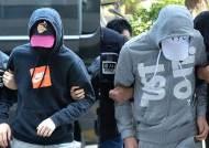 '같은 학교 학생 집단 성폭행' 중학생 2명에 최대 징역 10년 구형