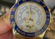 휴게소서 5000만원 롤렉스 시계 슬쩍한 남성, 12일만에 자수