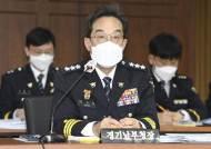 """국감서도 '조두순 출소' 우려…""""전자발찌 말고 대책 없나"""""""