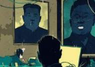 한국 노리던 북한 해킹 그룹…이제는 러시아로도 타깃 확장