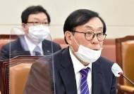 """김상균 방문진 이사장 """"MBC 시험, 사상 검증? 동의 어렵다"""""""