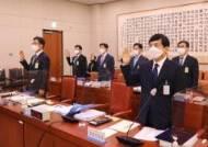 """김봉현 진술 못 믿는 野 """"사기꾼 편지에 버선발로 뛰쳐나간 법무부"""""""