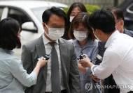 """[단독]옵티머스 연루 전 靑행정관 """"국감 못나간다"""" 일방 통보"""