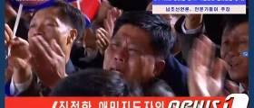 """北매체 """"韓언론, <!HS>김정은<!HE> 연설에 '눈물없이 못볼 감동'이라더라"""""""
