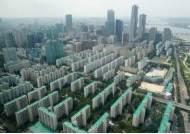 9908만원 마세라티 타는데, 사는 곳은 서울시 행복주택?