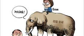 [박용석 만평] 10월 20일