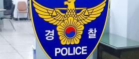 보이스피싱 <!HS>현장<!HE> 덮친 경찰…현금 수억원 가로챈 20대 구속
