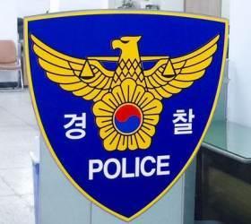 <!HS>보이스피싱<!HE> 현장 덮친 경찰…현금 수억원 가로챈 20대 구속