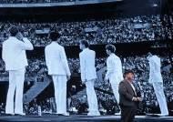 시총 5조 증발 빅히트…8위→12위 방시혁, 최태원 뒤로 밀렸다