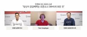 인젠트 'ISS 2020 LIVE' 웨비나, 언택트 시대 비즈니스 인사이트 탐색