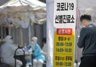"""WHO 전문가 """"유럽과 북미는 아시아에서 코로나19 대응 배워라"""""""