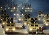 [김흥규의 한반도평화워치] 북한과의 공존 위해서라도 대북 억제력 확보해야