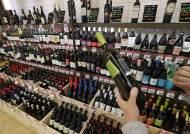 연말 맞아 와인 판매량 급증…페트병 맥주 제쳐