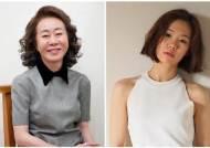 """[BIFF·'미나리'②] """"원더풀 열연"""" 윤여정·한예리, 첫 할리우드行 어땠나"""