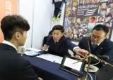 일자리 넘쳤던 일본마저…11년 만에 대졸취업 두자릿수 감소