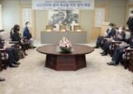 """""""IFEZ 송도, 생명과학 이끄는 뇌신경연구자 메카로 키운다"""""""