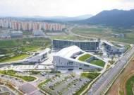 혁신도시 지정에 기업유치도 활발?…주목받는 충남 내포신도시