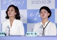 [포토] 우미화-이연 '역대급 퀴어 멜로 케미'