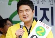 """""""임종석과 형·동생"""" 이혁진, 채용글엔 """"업계 최고로 모신다"""""""