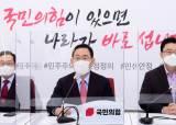 """野 """"추미애 수사방해 특검감…기동민·강기정 의혹 감추려하나"""""""