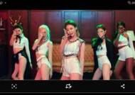 다국적 걸그룹 블랙스완, 데뷔곡 '투나잇' MV 240만뷰 돌파