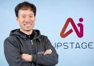 """""""중국은 똑똑한 'AI 친구' 숨긴다""""…네이버 AI총괄이 창업한 이유"""