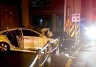 음주단속 거부 차량에 1㎞ 끌려간 경찰…한 달째 '의식불명' 중태