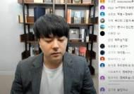 '가짜사나이' 로건 아내, 끝내 유산....'최초 폭로' 정배우, 심각한 비난 시달려