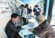 국민제안 67건 정책 반영한 '광화문1번가' 모바일로도 나온다