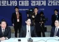 그룹 총수 관심도 1위 이재용…'행복전도사' 최태원은 2위