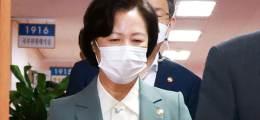 """추미애 """"대검, 국민 기망했다 윤석열 지휘관으로서 사과했어야"""""""