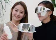 LG전자, 눈가 전용 뷰티기기 'LG 프라엘 아이케어' 선보여