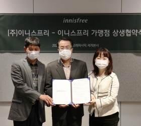 <!HS>아모레퍼시픽<!HE>그룹, 이니스프리·에뛰드 가맹점 상생협약 체결