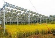 농어촌상생협력기금 활용한 태양광 설비 지원으로 농촌 경쟁력 향상 기여