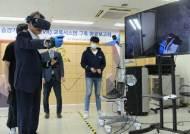 승강기인재개발원, 현장 전문인력 직무교육용 VR시스템 구축