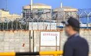 """원자력 학자들 """"정치적·불법 결정 확인···탈원전 철회하라"""" 촉구"""