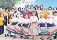 [국민의 기업] 올해도 열기 넘친 '행복농촌 만들기 콘테스트' … 수상 마을 우수 사례 공유