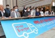 경찰, 극단적 선택 택배기사 원인규명 위한 수사전담팀 꾸려