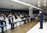BMW·아마존 등과 한국 스타트업 600번 만나게 해준 무협